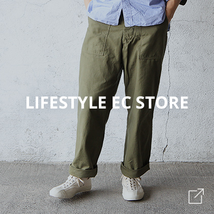 LIFESTYLE STORE