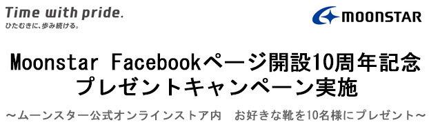 news20210921_img.jpg