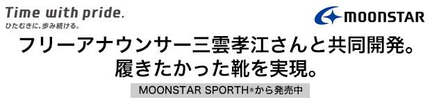 news2020-0204.jpg