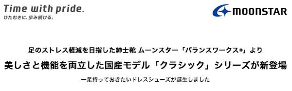 news2020-0827_edited-1.jpg