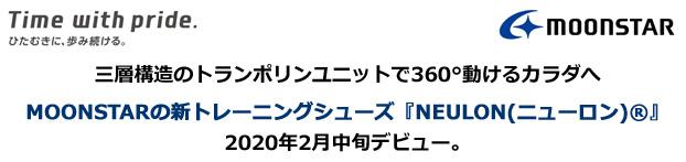news2020-0212.jpg