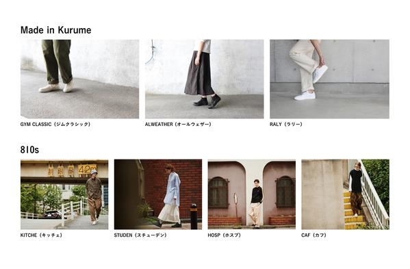product_image.jpg