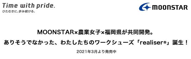 news2021-0324.jpg