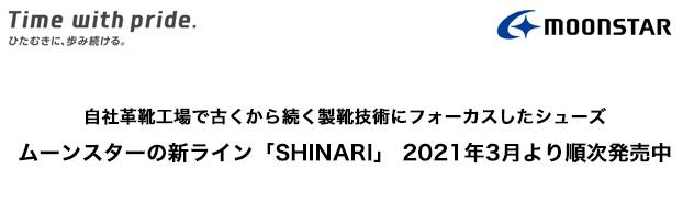 news2021-0331.jpg