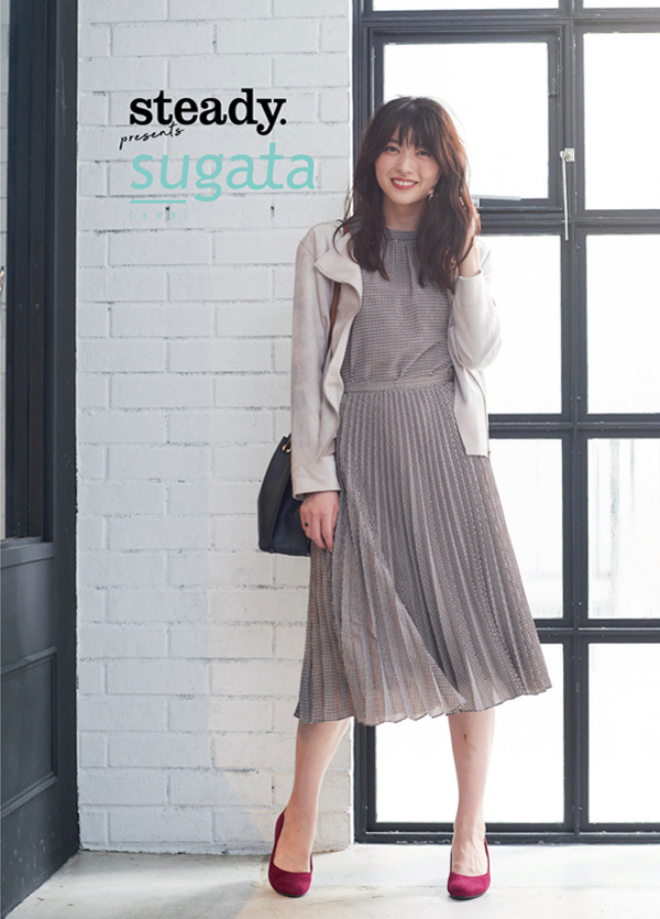 sgtcoordinate0906-1.jpg