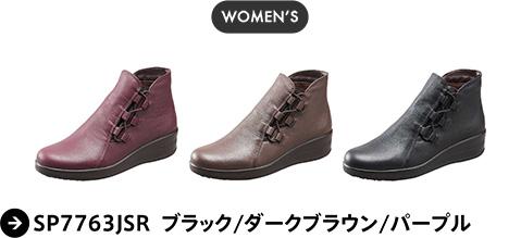 WOMEN'S  SP7763JSR  ブラック/ダークブラウン/パープル