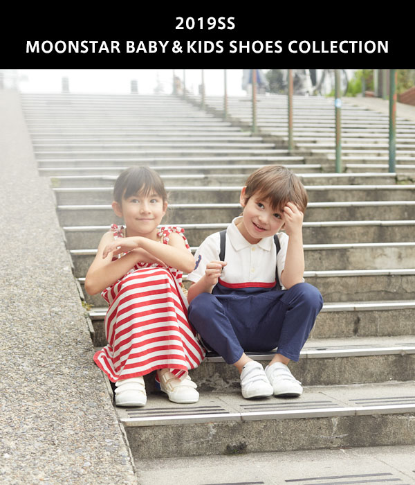 2019SS MOONSTAR BABY&KIDS SHOES COLLECTION