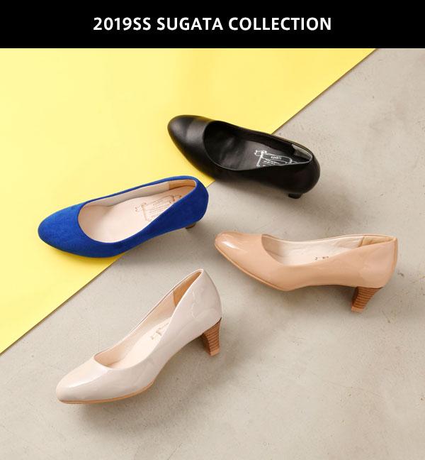 2019SS SUGATA COLLECTION