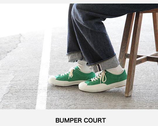 BUMPER COURT