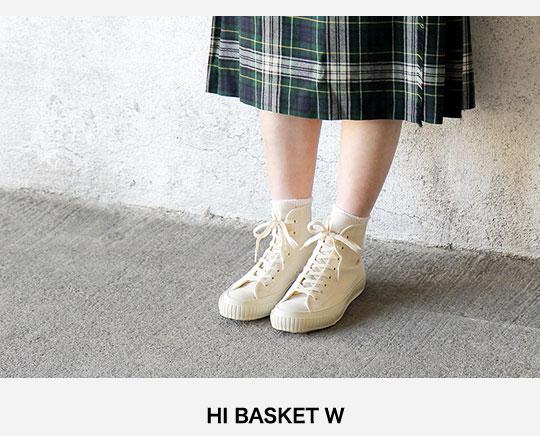 HI BASKET W