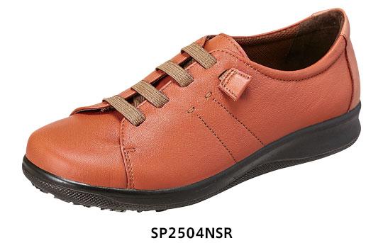SP2504NSR