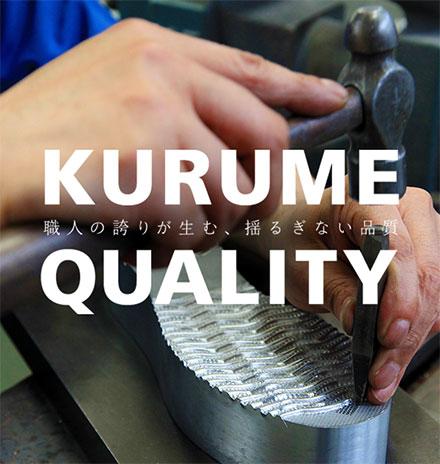 Kurume Quality