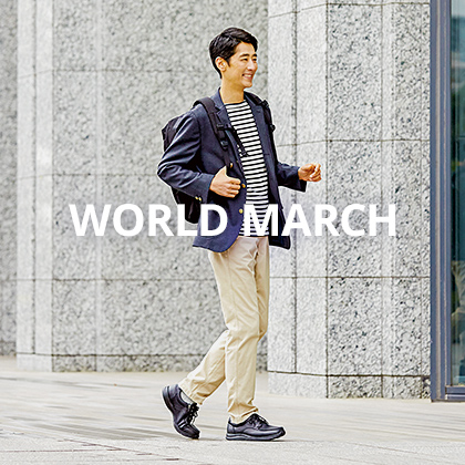 WORLD MARCH