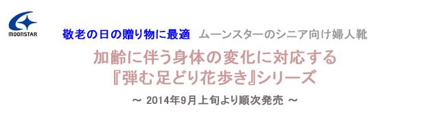 news20130617_img01.jpg
