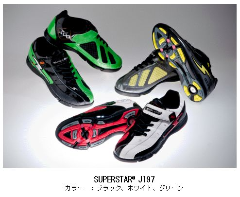 SUPERSTAR J197