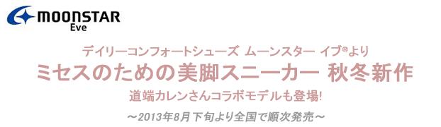 news20130605_img01.jpg