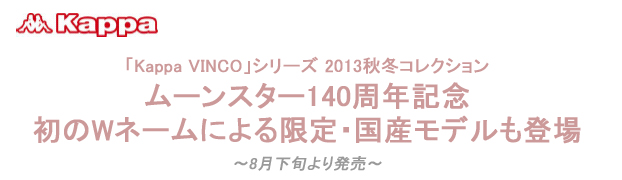news20130627title_img01.jpg