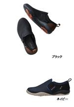 HT-ADU02 KAWAZ SLP-CORDUR.jpg