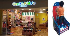 genki-kids.jpg