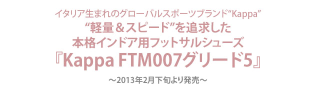 20130129_title.jpg
