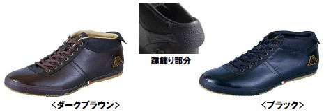 news20130627_img08.jpg