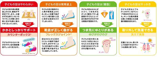 news20141112_img03.jpg