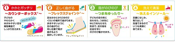 news20150624_img03.jpg
