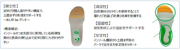 news20150624_img04.jpg