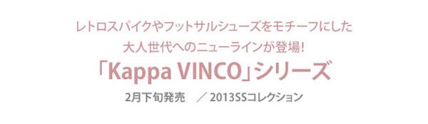 news20130110_title.jpg