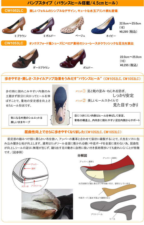 news20130819_img03.jpg