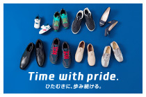 Time with pride. ひたむきに、歩み続ける。MoonStar